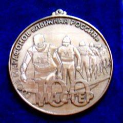 Медаль для спортивного соревнования малыми тиражами