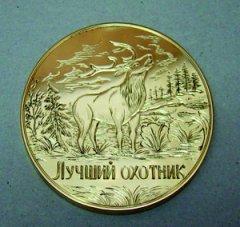 hend_medal.jpg